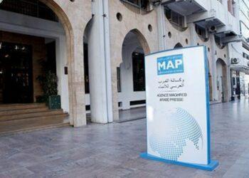 """L'agence Maghreb Arabe Presse (MAP) vient de faire de son bureau dakarois un """"chef-lieu"""" de son Pôle Afrique de l'Ouest, qui est chargé de couvrir huit pays ouest-africains et d'Afrique du Centre."""