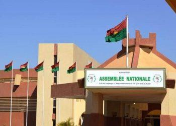 La Commission électorale nationale indépendante a proclamé dans la nuit du samedi 28 novembre 2020, les résultats provisoires des élections législatives ténues le 22 novembre 2020.