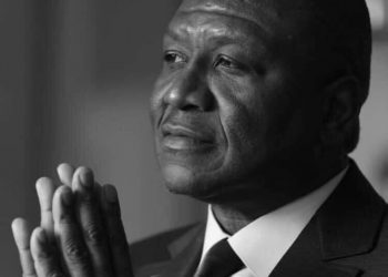 Hamed Bakayoko est décédé