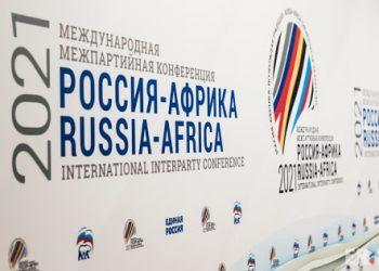 Le 29 Avril 2021, la Communauté d'Experts de la Russie, a accueilli la Conférence Internationale pour le développement de la coopération Russo-Africaine.