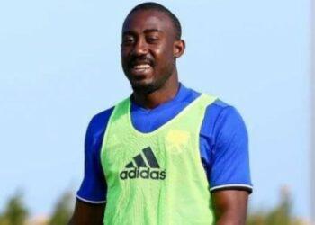 Fraîchement arrivé dans le championnat Turc, sous les couleurs de l'Altay SK, le milieu défensif ivoirien, Aka Arnaud a fait parler de lui en bien, le samedi 21 août 2021, à la faveur de la deuxième journée de la Süper Lig.